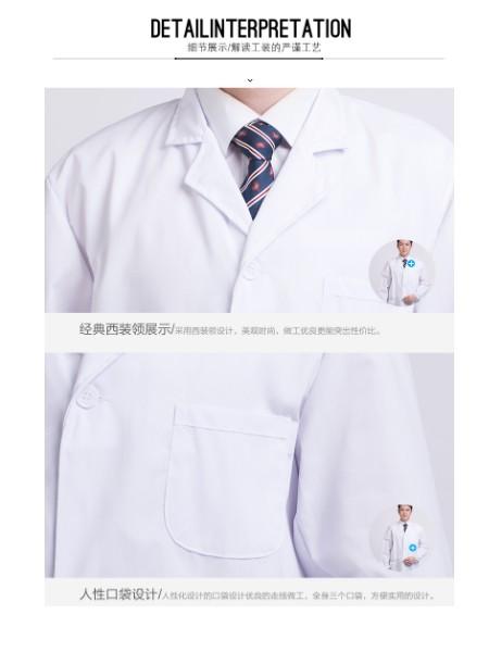 食品工作服食品白大褂防静电工作服定制-凯慕琪