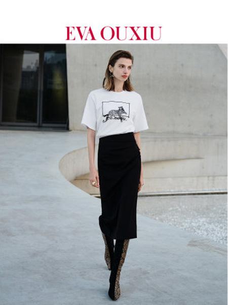 伊华·欧秀女装品牌2020春夏时尚气质黑色包臀性感半身裙通勤中长裙