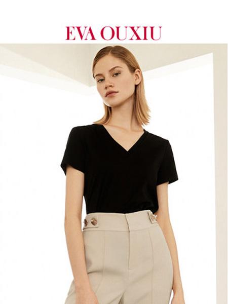 伊华·欧秀女装品牌2020春夏双面丝光棉亲肤T恤女修身V领上衣