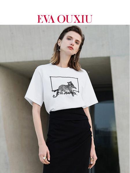 伊华·欧秀女装品牌2020春夏纯色短袖字母印花亲肤T恤宽松圆领上衣