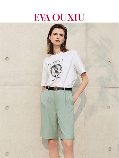 伊华·欧秀女装品牌2020春夏英伦风复古直筒西装短裤气质休闲五分裤
