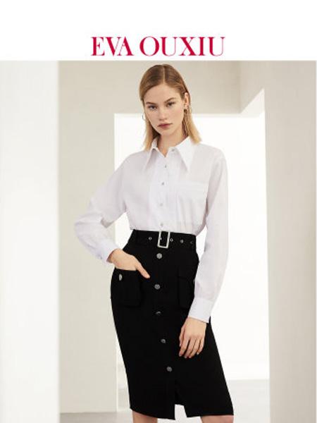 伊华·欧秀女装品牌2020春夏女装新款简约OL风中长裙高腰显瘦气质包臀半身裙