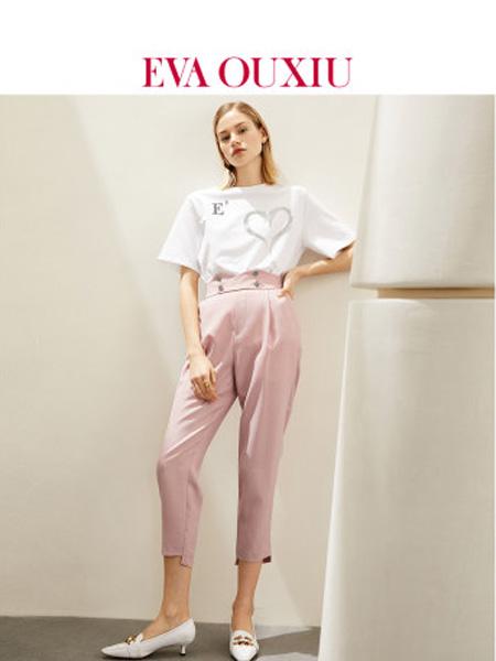 伊华·欧秀女装品牌2020春夏女法式气质职业装粉红色西装裤九分哈伦休闲裤