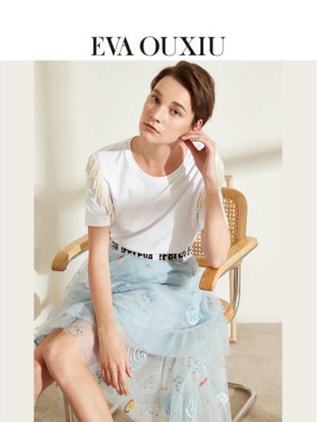 伊华·欧秀女装品牌2020春夏时尚绣花前短后长半裙网纱收腰半身裙仙