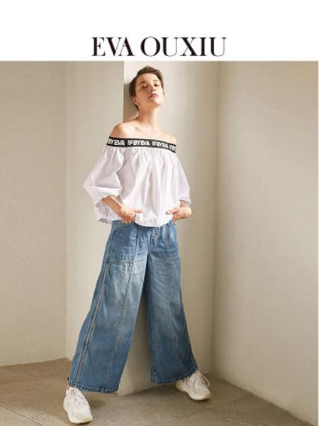 伊华·欧秀女装品牌2020春夏复古牛仔裤女新款潮直筒宽松高腰显瘦长裤子