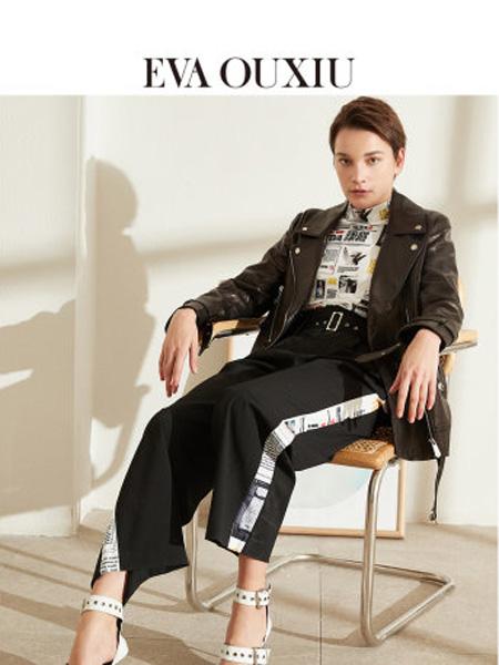 伊华·欧秀女装品牌2020春夏时尚简约黑色运动休闲裤宽松雪纺阔腿长裤女