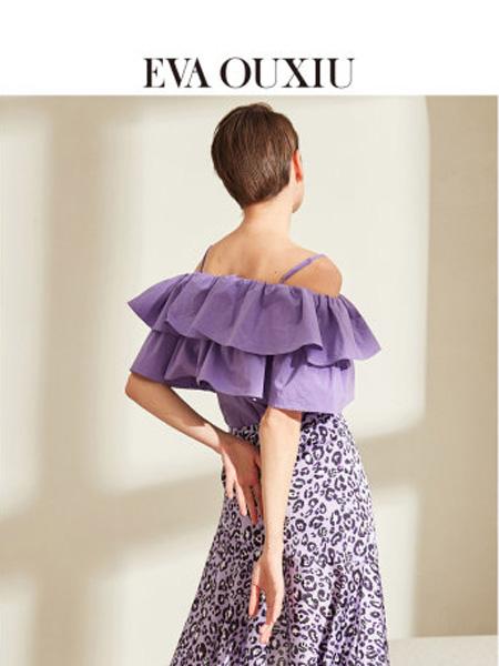 伊华·欧秀女装品牌2020春夏性感一字肩吊带小衫气质纯色荷叶边上衣