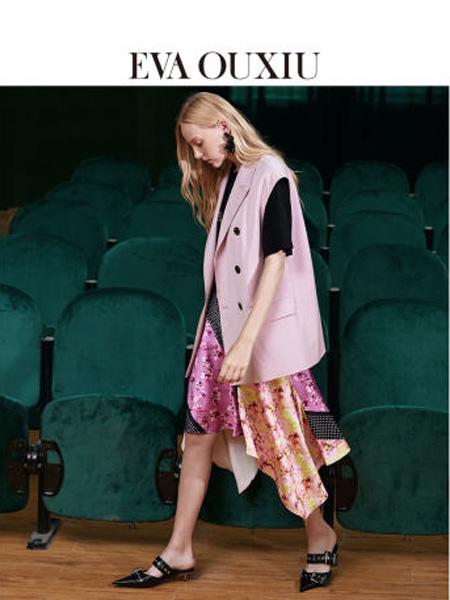 伊华·欧秀女装品牌2020春夏印花拼色半身裙高腰中长款不规则裙