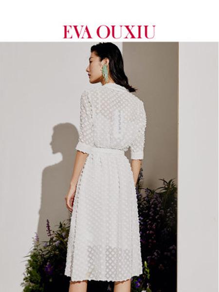 伊华·欧秀女装品牌2020春夏气质通勤印花雪纺连衣裙V领绑带中长裙