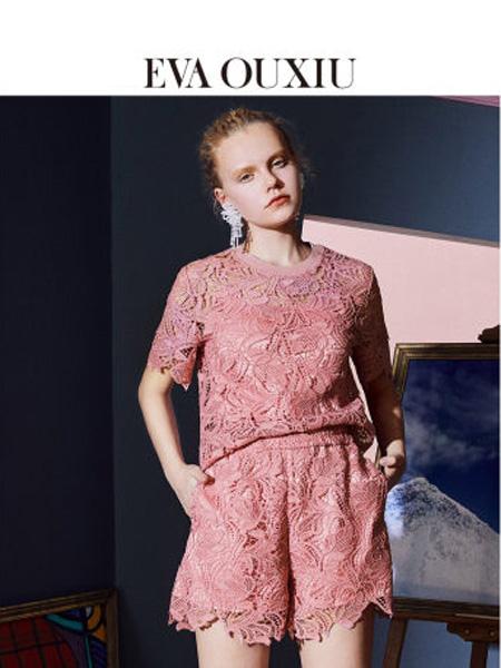 伊华·欧秀女装品牌2020春夏时尚优雅水溶蕾丝女人味韩版高腰短裤
