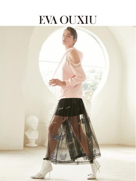 伊华·欧秀女装品牌2020春夏优雅刺绣网纱半身裙ins超火仙女裙长裙子