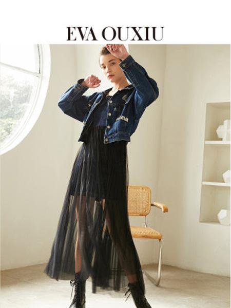 伊华・欧秀女装品牌2020春夏气质时尚网纱吊带长裙连衣裙牛仔背带裙