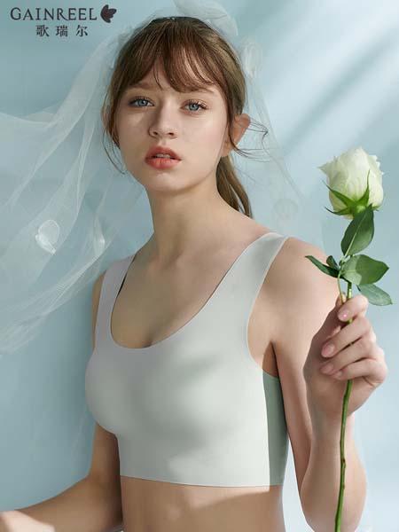 爱叮咛内衣品牌2020春夏舒适无钢圈一片式内衣女士无痕背心式睡眠文胸罩