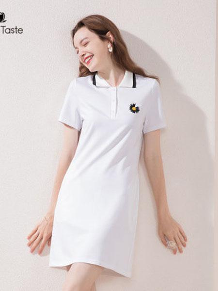 郁香菲女装品牌2020春夏学院风polo领连衣裙减龄小花刺绣短袖T恤衫