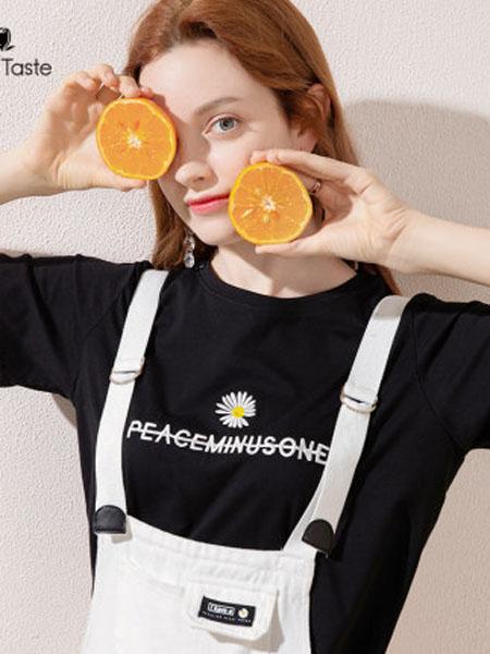 郁香菲女装品牌2020春夏小雏菊字母刺绣T恤上衣减龄背带裤时尚套装