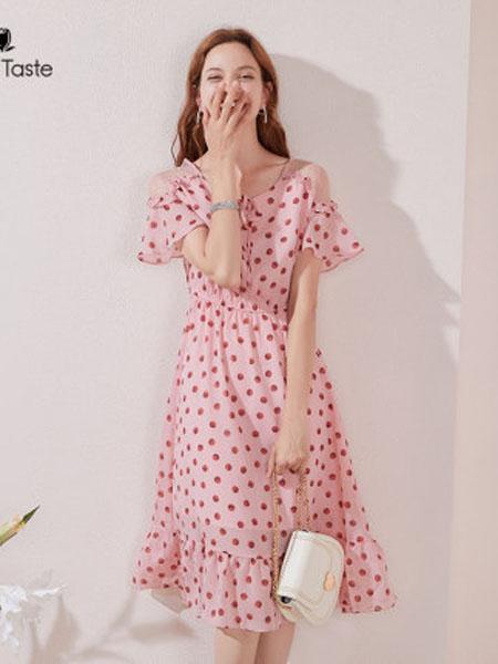 郁香菲女装品牌2020春夏波点甜美连衣裙中长款荷叶边高腰减龄女裙
