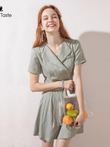 郁香菲女装品牌2020春夏设计感可拆卸套装裙女西装领可盐可甜两件套