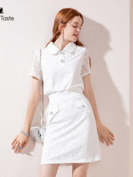 郁香菲女装品牌2020春夏短袖蕾丝套装裙设计感超仙甜美森系两件套裙