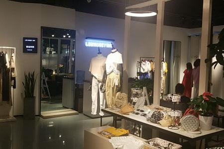 丽芮品牌店铺展示