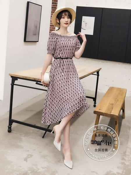 芝麻e柜(成都)女装品牌2020春夏几何图形收腰连衣裙