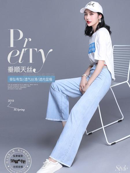 芝麻e柜(成都)女装品牌2020春夏白色T恤牛仔裤浅蓝色