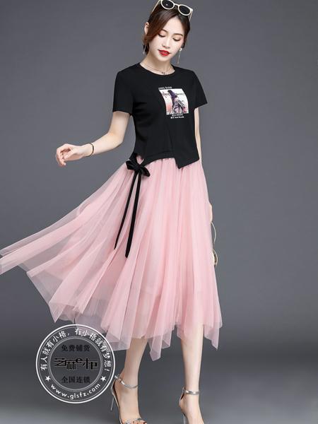 芝麻e柜(成都)女装品牌2020春夏黑色圆领T恤网纱粉色半裙
