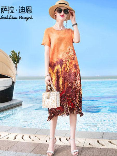 萨拉迪恩女装品牌2020春夏宽松桑蚕丝裙子2020年新款夏天短袖气质真丝双绉连衣裙女中长款