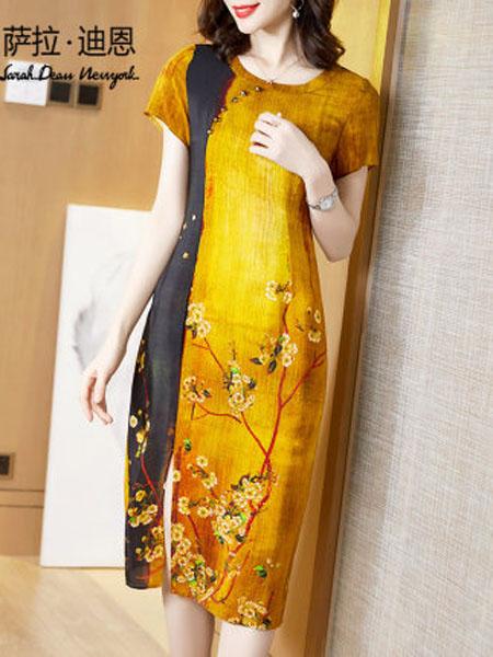 萨拉迪恩女装品牌2020春夏女短袖复古中国风超重磅真丝桑蚕丝连衣裙修身中长款