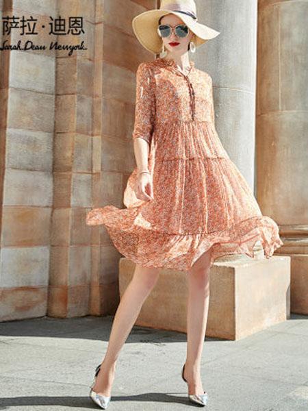 萨拉迪恩女装品牌2020春夏五分袖桑蚕丝碎花裙两件套木耳边真丝连衣裙中长款