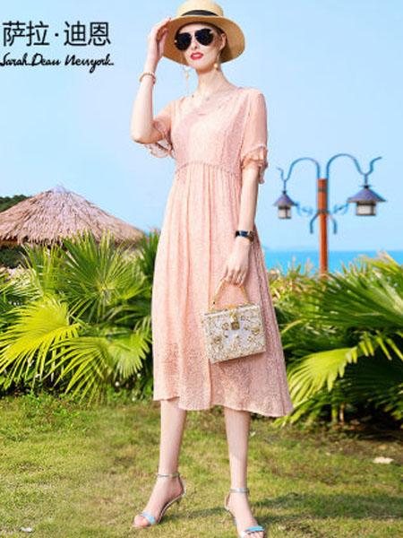 萨拉迪恩女装品牌2020春夏优雅V领粉色真丝长裙宽松绣花桑蚕丝女连衣裙短袖