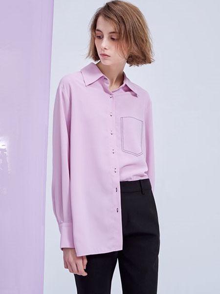 M.STUDIO女装品牌2020春夏紫粉色衬衫