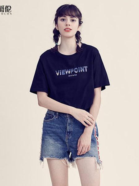 英爵伦男装品牌2020春夏短袖T恤 印花打底衫 半截袖上衣