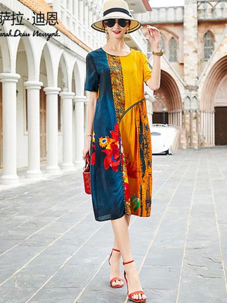 萨拉迪恩女装品牌2020夏季高档洋气长款中年遮肚宽松桑蚕丝裙