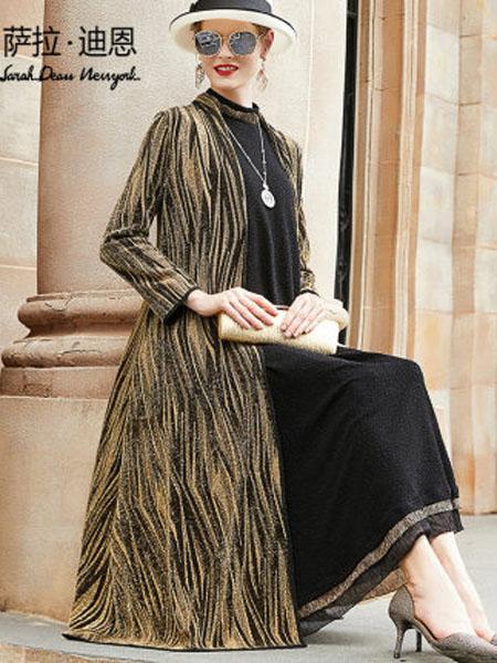 萨拉迪恩女装品牌2020春夏女装洋气高贵长款金线亮丝针织外套过膝