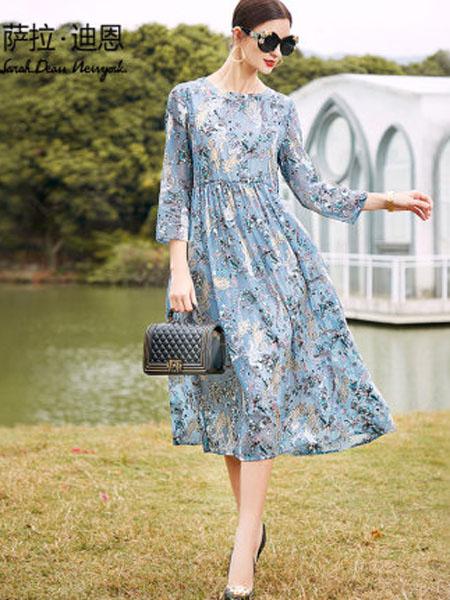 萨拉迪恩女装品牌2020春夏杭州长袖大牌典雅长款碎花裙