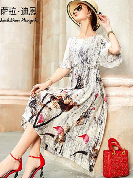 萨拉迪恩女装品牌2020春夏杭州中长款洋气中年宽松桑蚕丝裙