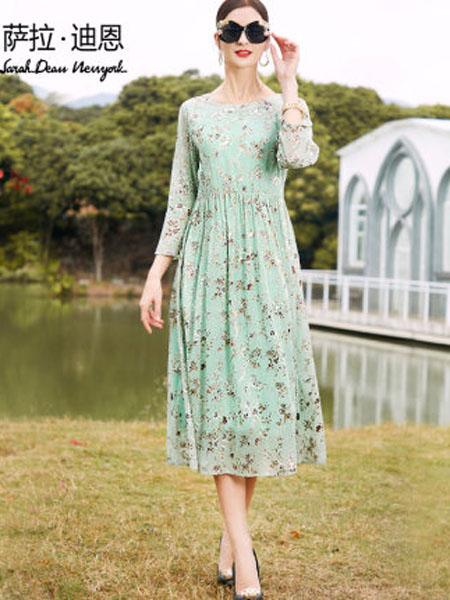 萨拉迪恩女装品牌2020春夏女杭州长袖大牌典雅长款碎花裙