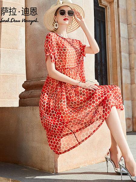萨拉迪恩女装品牌2020春夏短袖女中长款气质两件套桑蚕丝裙