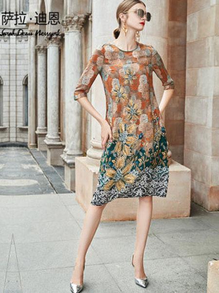 萨拉迪恩女装品牌2020春夏女时尚洋气五分袖印花真丝裙宽松桑蚕丝中长款显瘦