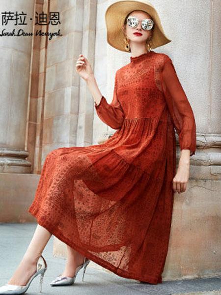 萨拉迪恩女装品牌2020春夏长袖真丝连衣裙女长款初春装2020新款复古印花宽松两件套蚕丝裙子
