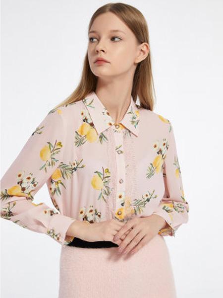 莱茵女装品牌2020春夏印花钉珠减龄粉色修身蕾丝长袖衬衫