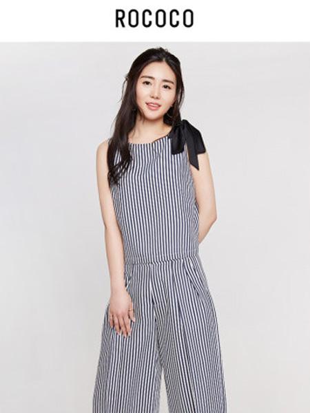 洛可可女装品牌2020春夏条纹背心长裤套装百搭上衣阔腿裤