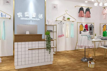 宾果童话品牌店铺展示