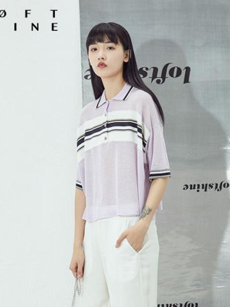 LOFT SHINE女装品牌2020春夏撞色薄款T恤