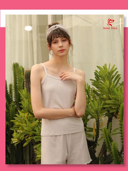 罗丽丝内衣品牌2020春夏灰色吊带短裤