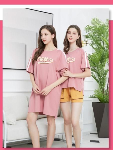 罗丽丝内衣品牌2020春夏粉色睡裙家居服