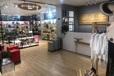 音菲梵品牌店铺展示