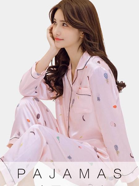 英姿丽人内衣品牌2020春夏粉色睡衣套装