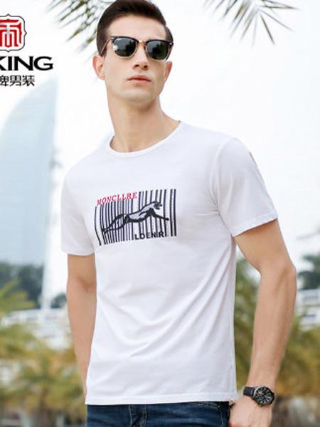 帝牌男装品牌2020春夏纯棉圆领短袖t恤男薄款夏季新款中青年黑色半袖打底衫潮