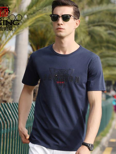 帝牌男装品牌2020春夏男士圆领T恤衫中青年纯色印花短袖时尚百搭上衣